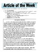 Article of the Week Bell Ringer: Emancipation Proclamation