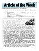 Article of the Week Korean War