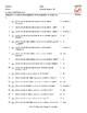 Articles Spanish Matching Exam