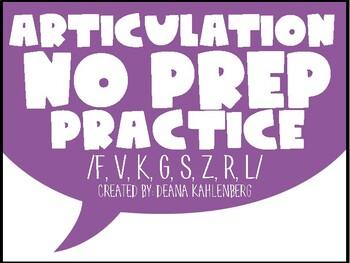 Articulation #2 {No Prep Practice}