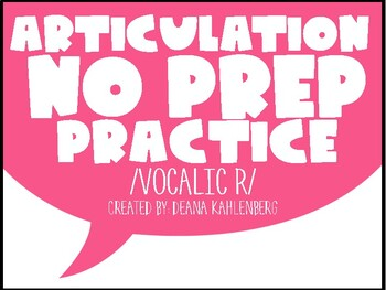 Articulation #4 {No Prep Practice}