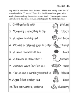 Articulation Activities:BL blend words for speech therapy,phonics,sound practice