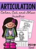 Articulation Freebie!