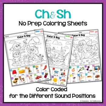 Articulation Activity: CH and Sh Coloring Sheets