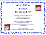 Articulation BINGO Bundle for Later Developing Sounds