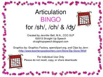 Articulation BINGO (sh, ch, and dz)