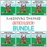 Articulation | BOOM Cards | Medieval R S L and Blends