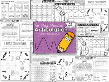 Articulation No Prep Practice {BUNDLE PACK}