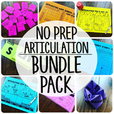 Articulation No Prep Practice {BUNDLE PACK}