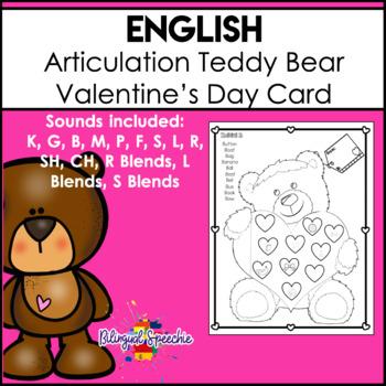 Articulation Bear Valentine's Day Card