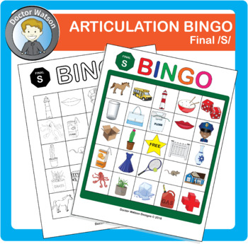 Articulation Bingo Final S Color and B&W
