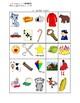 Articulation Bingo - Word Initial Set 1 (k, r, l, f, th, sh)