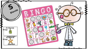 Articulation Bingo: /s/ blends: Articulation Therapy