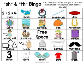 Articulation Bingo  - th, sh, ch, & j
