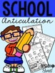 Articulation Bundle #2