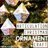 Articulation Christmas Ornament Craft