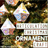 Articulation Christmas Ornament Craft