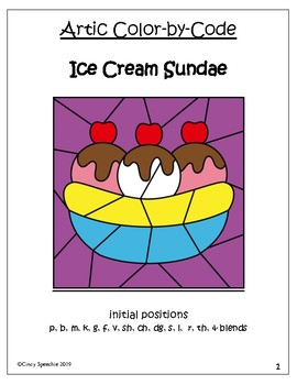 Articulation Color by Code- Ice Cream Sundae