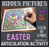Easter Articulation Color by Symbol Hidden Images: A Speec