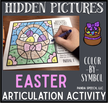 Easter Articulation Color by Symbol Hidden Images: A Speech Therapy Activity