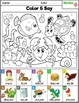 Articulation Activity: K and G Coloring Book