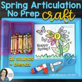 Articulation Craft activity for Spring  | NO PREP
