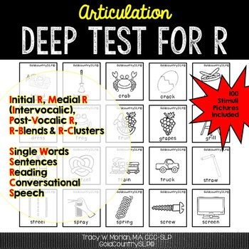 Articulation Deep Test - R with 100 Picture Stimuli ‪