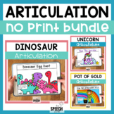 Articulation No Print Activity Bundle