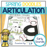 Articulation Doodles:  Spring Edition Early Sounds /p, b, m, t, d, k, g/