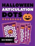 Halloween Themed Articulation Dots (No Prep!)