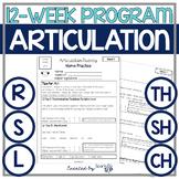 Articulation 12-Week Homework Practice Speech Therapy BUNDLE