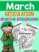 Articulation Game Boards Bundle for Speech Therapy