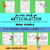 Articulation Games and Activities MEGA Bundle