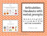 Articulation Handouts- RTI, speech homework, parent resource