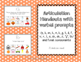 Articulation Handouts- RTI, speech homework, parent resource