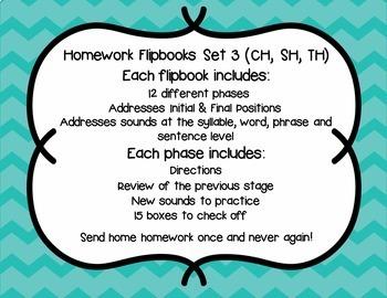 Articulation Homework Flipbook Set 3 (SH, CH, TH)