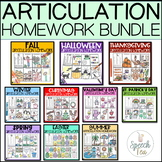 Articulation Homework Bundle: Holidays/Seasons