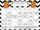 Articulation Homework Monthly Calendar August-July