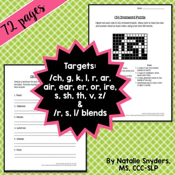 Articulation - Homework Packet # 2 for Speech-Language Therapy (Artic)