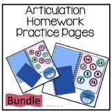 Articulation Homework Practice Pages BUNDLE