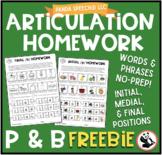 Articulation Homework for P/B FREEBIE