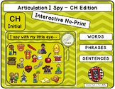 Articulation I Spy - CH Edition (NO PRINT INTERACTIVE)