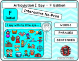 Articulation I Spy - F Edition (NO PRINT INTERACTIVE)