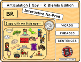 Articulation I Spy - R BLENDS Edition (NO PRINT INTERACTIVE)
