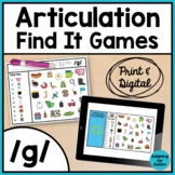 Articulation Activity: /g/ Find It Speech Therapy Games