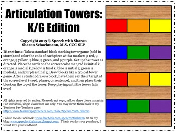 Articulation Tower K/G Edition