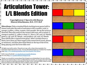 Articulation Tower L/L Blends Edition