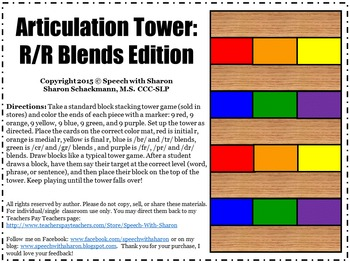 Articulation Tower R/R Blends Edition