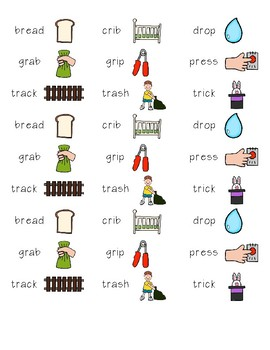 Articulation Labels R-Blend Initial Position - for craftivities & flashcards