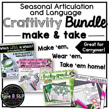 Articulation & Language Craftivity Growing Bundle: Seasonal Make & Take